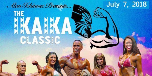 IKAIKA CLASSIC – FINALS | Hawaii Theatre Center